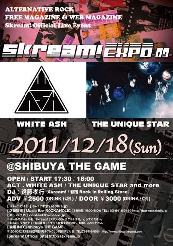 Skream! EXPO -03-開催決定!第1弾アーティストはWHITE ASHとTHE UNIQUE STAR