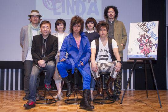 THE BLUE HEARTSをフィーチャーした音楽劇「リンダ リンダ」が8年振りの再演!