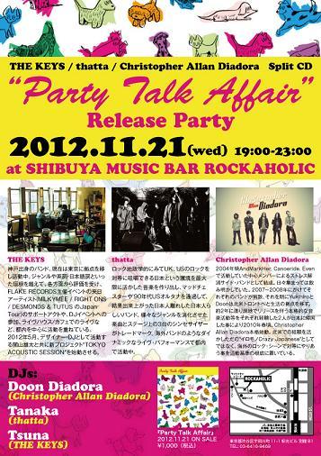 11月21日にTHE KEYS/thatta/Christopher Allan Diadoraによるスプリットのリリース・パーティーを渋谷ロカホリで開催!