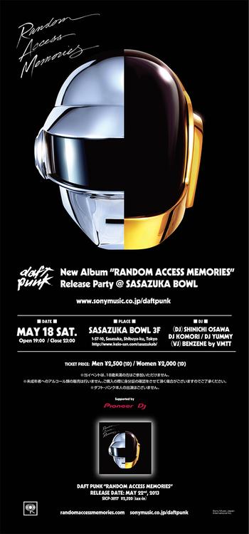 DAFT PUNK、スペシャル企画満載の新作リリース・パーティーが笹塚ボウルにて5/18開催。大沢伸一ら豪華DJ陣も出演