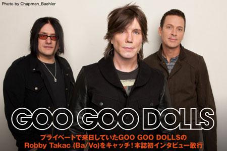 10枚目の新作をリリースしたGOO GOO DOLLSのインタビューを公開。プライベートで来日していたRobby Takac (Ba/Vo)をキャッチ、初インタビューを敢行!