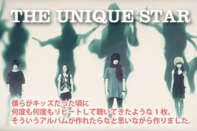 THE UNIQUE STARインタビューを公開!