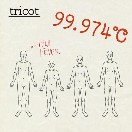 Tricotの画像 p1_35