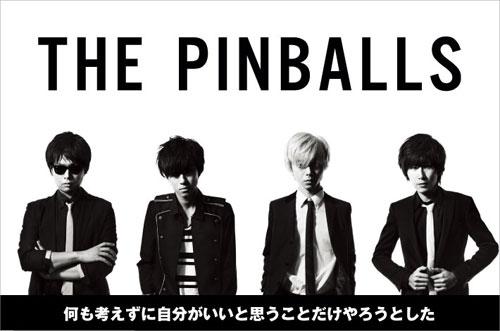 ジャパニーズ・ガレージ・ロック・リバイバルの旗手、THE PINBALLSのインタビュー&動画メッセージを公開。ライヴで盛り上がること必至の7曲入りミニ・アルバムを11/13リリース