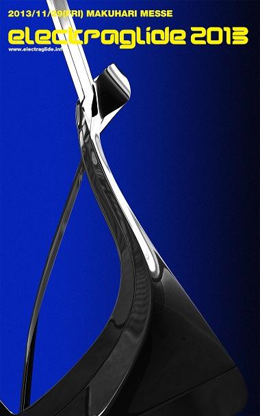 11/29に幕張メッセで行われるelectraglide 2013、フロア・マップと濃密タイム・テーブル公開。11/20にエレグラ・スペシャル・コンピレーションのiTunes Japan限定リリース、MACHINEDRUMの大阪公演も決定