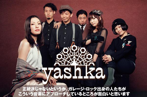 yashkaのインタビュー&動画メッセージを公開。ガレージ・ロック・バンド、sixのヨシカが新たに結成した6人組バンドがデビュー・アルバムを1/15リリース