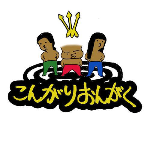 neco眠る、DODDODO、オシリペンペンズによる音楽レーベル「こんがりおんがく」による野外フェスの開催決定。