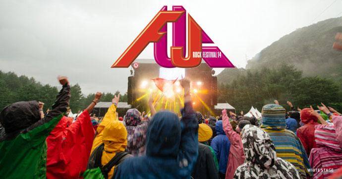 FUJI ROCK FESTIVAL '14、第9弾ラインナップとしてTOSHI-LOW(BRAHMAN)、WILD BEASTS、DJみそしるとMCごはん、JOHNSONS MOTORCARら22組が出演決定