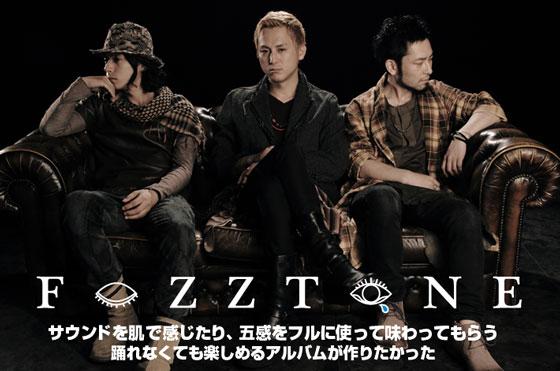 """FoZZtoneのインタビュー&動画メッセージを公開。""""楽しみ""""とその奥にある""""考えるきっかけ""""を聴き手に与えるニュー・アルバムを11/12リリース。Twitterプレゼント企画も"""