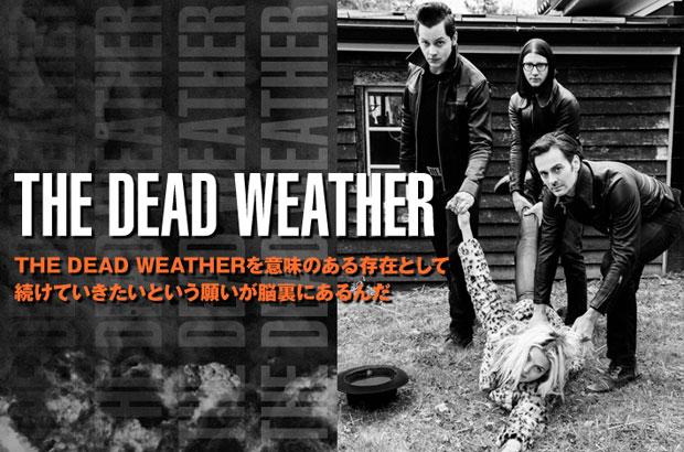 Jack Whiteら実力派メンバーによるロック・バンド、THE DEAD WEATHERのインタビュー公開。バンドの存在意義を打ち立てる3rdフル・アルバムを10/7リリース