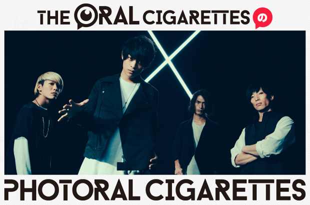 THE ORAL CIGARETTESの画像 p1_23