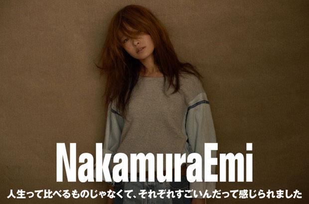強力なリリックで人間の芯を歌うシンガー・ソングライター、NakamuraEmiのインタビュー&動画メッセージ公開。人生を突き進む女の視点をリアルに綴るメジャー・デビュー作を明日リリース