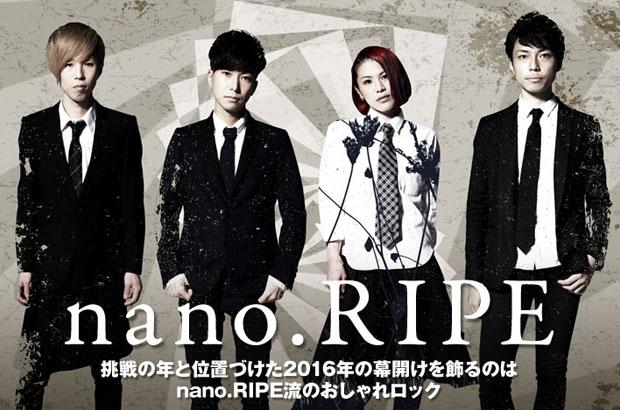 Nano.RIPEの画像 p1_35