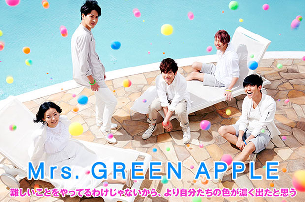 Mrs. GREEN APPLEの画像 p1_26