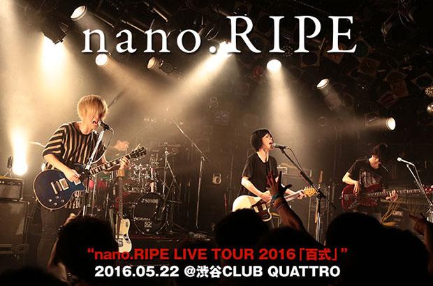 Nano.RIPEの画像 p1_33