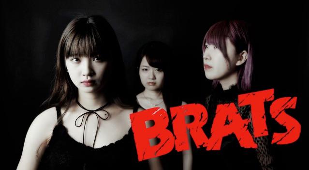 "LADYBABYの黒宮れい(Vo)率いる""BRATS""、新曲「脳内消去ゲーム」が来年3月公開の映画""スレイブメン""の主題歌に決定"