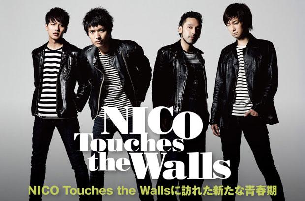 """NICO Touches the Wallsのインタビュー&動画メッセージ公開。アニメ""""ハイキュー!!""""ED起用、NICO流ダンス・ナンバーとなった合唱必至の最新シングルを明日リリース"""