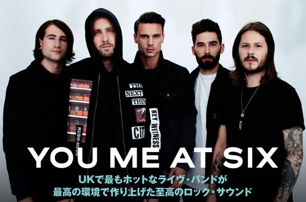 今UKで最もホットなライヴ・バンド、YOU ME AT SIXのインタビュー公開。全英1位獲得の前作から3年、成熟した至高のロック・サウンドを聴かせるニュー・アルバムを1/6リリース
