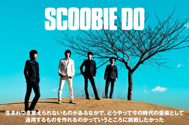 SCOOBIE DOのインタビュー&動画メッセージ公開。キメの多いリズムと女性Cho迎えたノスタルジックなメロディが冴える、今の時代への挑戦を込めた13年ぶりシングルを4/12リリース
