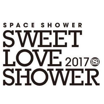 """SWEET LOVE SHOWER 2017""、第3弾ラインナップに[Alexandros]、BLUE ENCOUNT、ヤバイTシャツ屋さん、yonigeら決定"