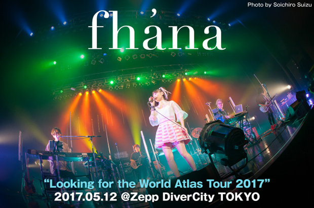 fhánaのライヴ・レポート公開。三度目のワンマン・ツアー完遂、ポップで濃厚な音楽世界をより空間的/立体的に構築し、その先の進化を見せたZepp DiverCity公演をレポート