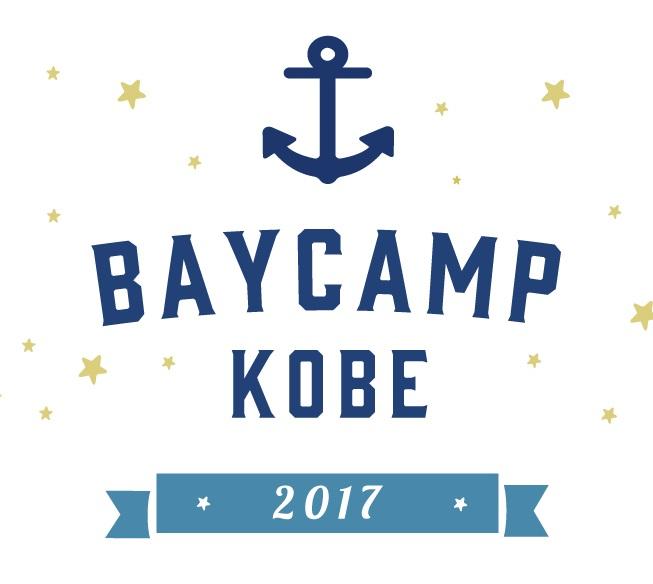 """初の神戸開催となる""""BAYCAMP KOBE 2017""""、タイムテーブル公開。追加出演アーティストにHelsinki Lambda Clubら"""