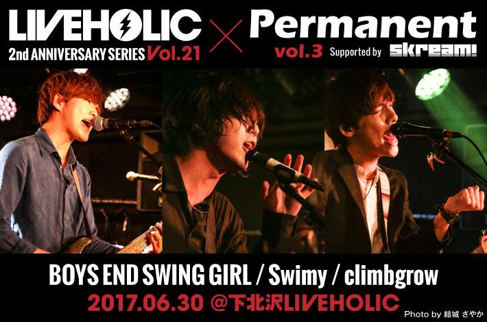 liveholic_2nd_anniversary_series_vol21.jpg