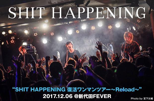 """SHIT HAPPENINGのライヴ・レポート公開。活動休止した""""あの日""""からの続きと、今も色褪せない衝動感で走り続ける4人の姿を見せた復活ワンマン・ツアー初日公演をレポート"""
