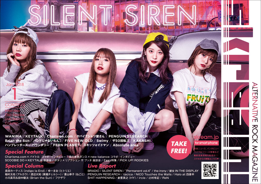 silentsiren_cover.jpg