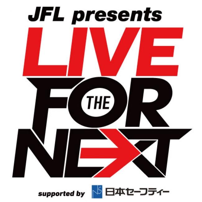 """全国FM5局によるJFL主催イベント""""LIVE FOR THE NEXT""""、MAN WITH A MISSIONをメインに全国開催。対バンにSUPER BEAVER、BRADIOら決定"""