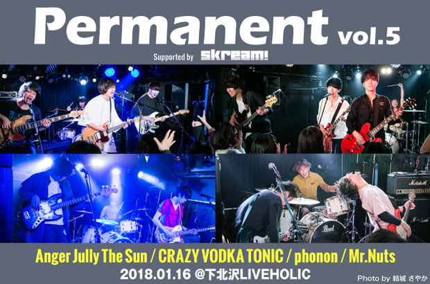 "Anger Jully The Sun、CRAZY VODKA TONIC、phonon、Mr.Nuts出演""Permanent vol.5""ライヴ・レポート公開。Skream!編集部企画第5弾を完全レポート"
