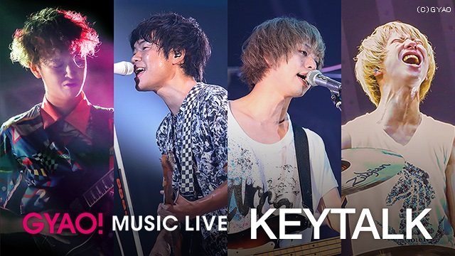 KEYTALK、ニュー・アルバム『Rainbow』リリース記念し本日2/12よりGYAO!にて過去ライヴ映像30曲の配信決定