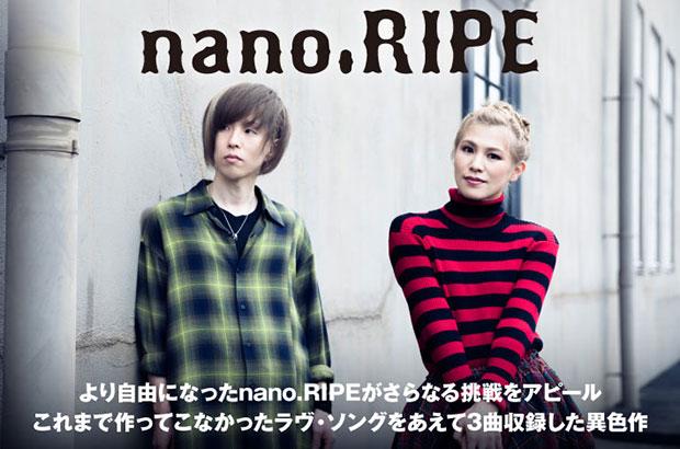 """nano.RIPEのインタビュー公開。TVアニメ""""citrus""""OP主題歌収録、新境地のラヴ・ソングやストリングスなど、さらなる挑戦と自由度をアピールしたニュー・シングルをリリース"""
