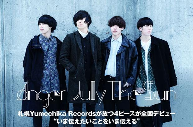 The Floor輩出レーベルが放つ札幌発4ピース、Anger Jully The Sunのインタビュー公開。バンドの歩みが導いた新しい道しるべと言うべき全国流通盤を2/21リリース