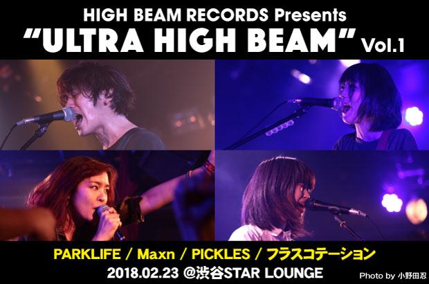 """新レーベル""""HIGH BEAM RECORDS""""旗揚げ企画ライヴのレポート公開。PARKLIFE、フラスコテーション、Maxn、PICKLESの所属4組が繰り広げたフレッシュな一夜"""