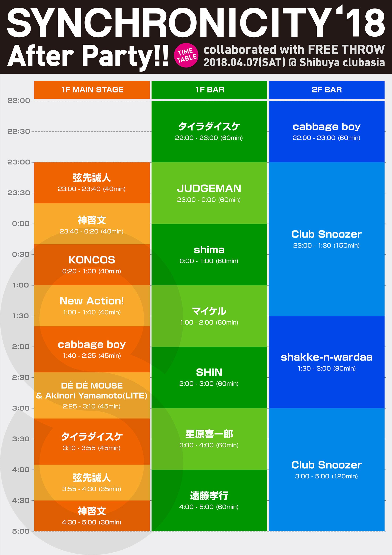 synchro18ap_timetable_180316_fix2_3000.jpg