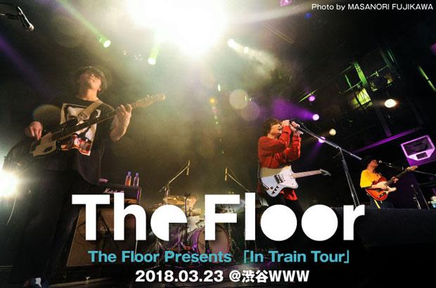 "The Floorのライヴ・レポート公開。感謝&喜びの念と""もっと先に行きたい""という熱い気持ちが音になり高らかに鳴り響いていたリリース・ツアー・ファイナル、渋谷WWW公演をレポート"