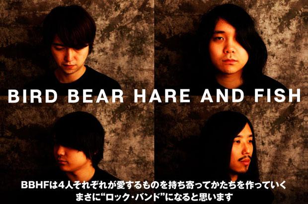 元Galileo Galileiメンバーによる新バンド、Bird Bear Hare and Fishのインタビュー公開。新たな旅立ちの一歩を記すデビュー・シングルを明日5/2リリース