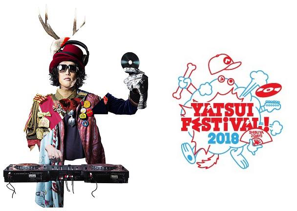 """DJやついいちろう主催フェス""""YATSUI FESTIVAL! 2018""""、最終ラインナップに打首獄門同好会、2、ORESAMA、ぜんぶ君のせいだ。、Sunrise In My Attache Caseら決定"""