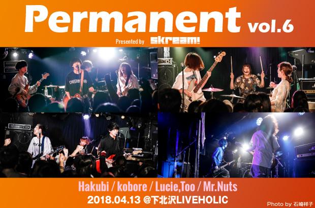 "Hakubi、kobore、Lucie,Too、Mr.Nuts出演""Permanent vol.6""ライヴ・レポート公開。Skream!編集部企画第6弾を完全レポート"