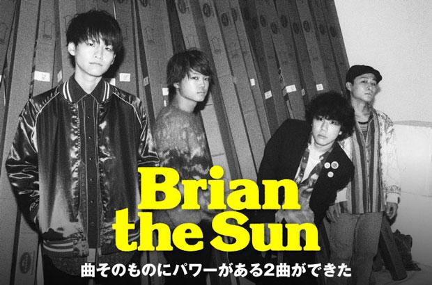 """Brian the Sunのインタビュー&動画メッセージ公開。TVアニメ""""BORUTO-ボルト-""""OP曲を表題に据えた1年ぶり新作、曲そのものにパワーがある2曲を収めたシングル『Lonely Go!』を1/9リリース"""
