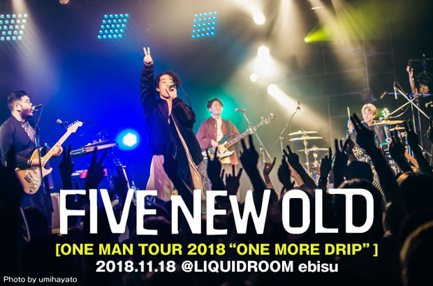 FIVE NEW OLDのライヴ・レポート公開。バンドの多彩さと自由度を見せつけた初の全国ワンマン・ツアー最終日、さらなる前進へのスタートとなった満員の恵比寿LIQUIDROOM公演をレポート