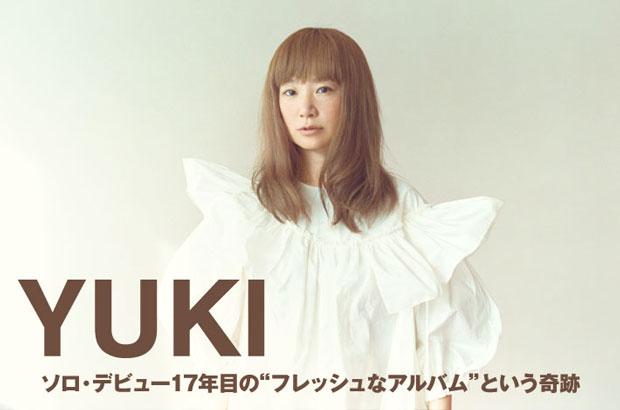 "YUKIの特集公開。ソロ・デビュー17年目の""フレッシュなアルバム""という奇跡――ミュージシャンたちの色とりどりな作曲とYUKIの親和性が光るアルバム『forme』を2/6リリース"