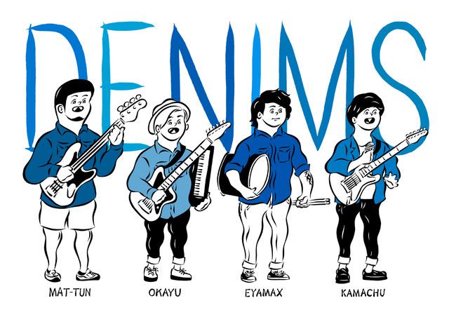 "DENIMS、5/25味園ユニバースにて開催の主催フェス""ODD SAFARI vol.2""第1弾アーティストにTENDOUJI、台風クラブ決定"
