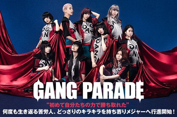 """GANG PARADEのインタビュー&動画メッセージ公開。""""苦労人""""ギャンパレが陰と陽のふたつのカッコ良さで魅せる待望のメジャー・デビュー・シングルを4/17リリース"""
