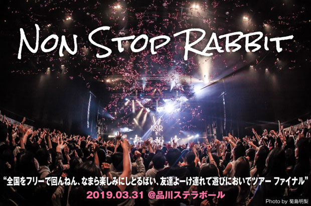 """Non Stop Rabbitのライヴ・レポート公開。""""自分たちの選択は間違ってなかった""""――渾身のパフォーマンスで""""Y系バンド""""としての誇り示した、満員のステラボール公演をレポート"""
