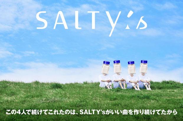 塩顔芸人のエア&生演奏グループ、SALTY'sのインタビュー&動画メッセージ公開。メンバーの音楽愛と本気度が伝わってくる、満を持してのメジャー・デビュー・アルバム『塩』を7/3リリース