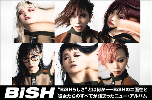 """BiSHのインタビュー&動画メッセージ公開。""""BiSHらしさ""""とは何か――彼女たちの二面性と、今のすべてが詰まったニュー・アルバム『CARROTS and STiCKS』を明日7/3リリース"""