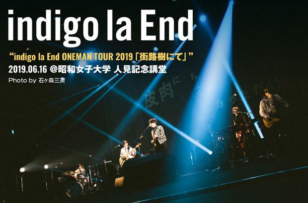 """indigo la Endのライヴ・レポート公開。""""解決しない""""既発曲「幸せな街路樹」を軸にした単独ツアー最終日、バンドの歩み振り返るセットリストで鮮やかな情緒届けた一夜をレポート"""