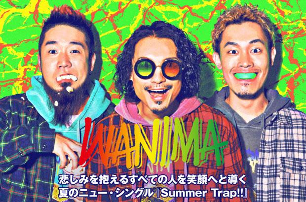 """WANIMAの特集公開。""""三ツ矢サイダー""""CM曲や劇場版""""ONE PIECE""""主題歌も収録、悲しみを抱えるすべての人を笑顔へと導く夏のシングル『Summer Trap!!』を7/17リリース"""
